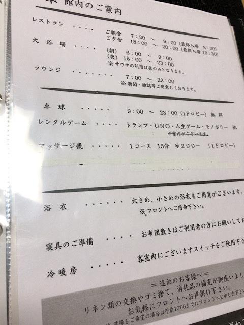 IMG_7400.JPG